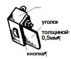 Датчики для охранной сигнализации