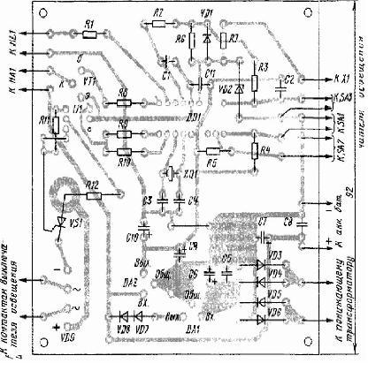 Схемы котлов.  Схема подключения батарей отопления к настенному котлу.