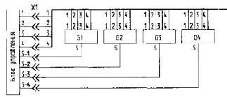 схема соединения гирлянд