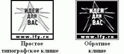 Цинкография