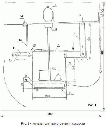 Аппарат для изготовления воздушной кукурузы